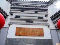 中国历史上的商帮5盐帮 - hubao.an - hubao.an的博客