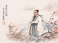 诗歌之父誉屈原 - 嵕山老牛 - 嵕山老牛的博客
