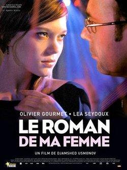 法国罗曼史_好搜百科