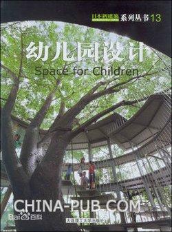 幼儿建构区背景图片