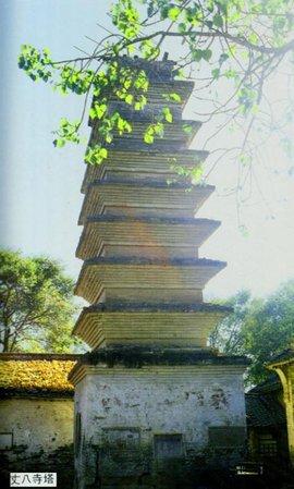 建筑 旅游 塔 270_449