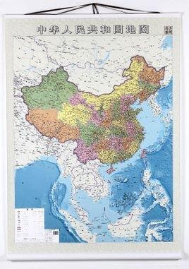 《中华人民共和国地图》上,南海诸岛与中国大陆同比例尺表示,使海南省
