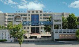 人格魅力的培养_河南信息统计职业学院_360百科