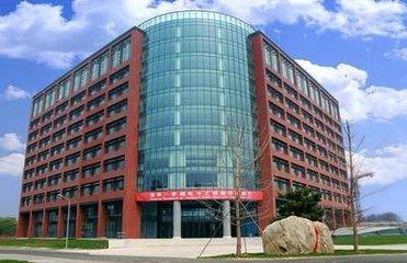 清华大学电子工程系
