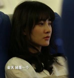 由徐静蕾自导自演的第六部作品