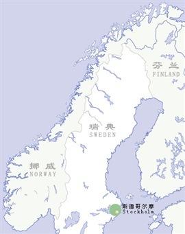 斯堪的纳维亚半岛