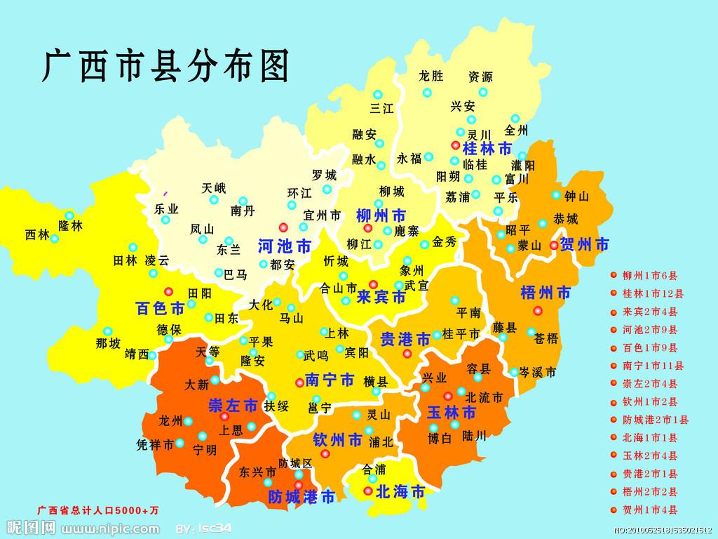 广西省地图