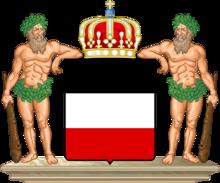 罗伊斯-格瑞