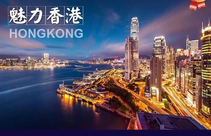 香港和澳门的观光,购物,饮食,交通,住宿等实用旅游信息,配以大量精美