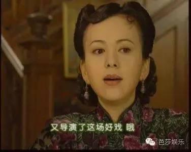 她是最嚣张的九姨太,也是能把尔康吐槽哭的恶校花,王琳才不是一个没有故事的女同学!