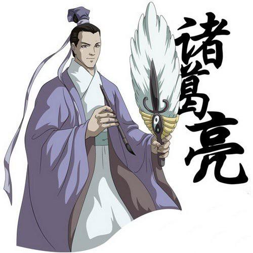 诸葛亮:蜀汉丞相,杰出的政治家