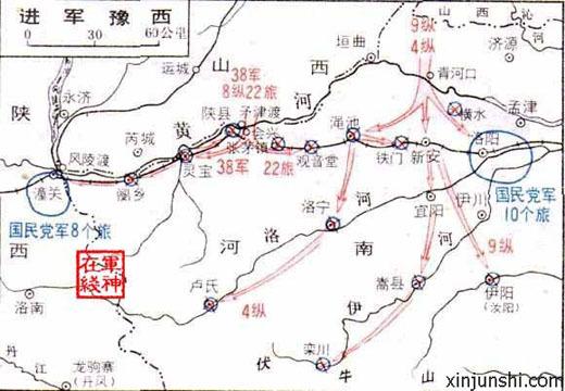 豫西战役作战地图