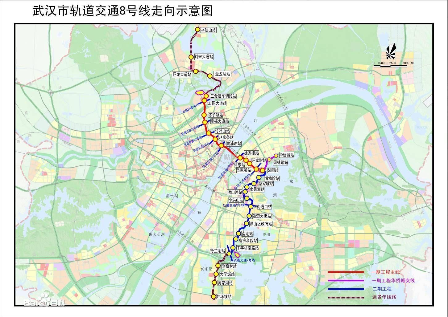 武汉地铁8号线站点_武汉居民要求增加地铁8号线站点专家表示不合