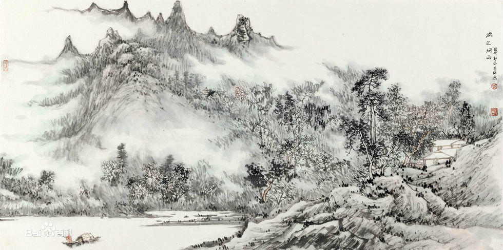 """2008年 国画作品《绿树经秋醉色酣》入选""""首届中国山水画双年展""""."""