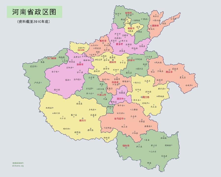 河南风景名胜 地图