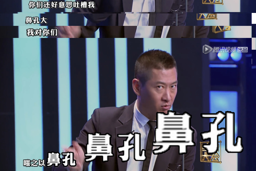"""周末综艺指南!王琳开黄腔指责周杰""""口和儿""""不行?"""