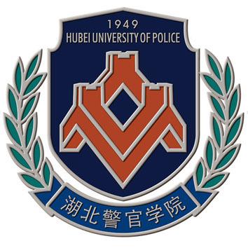 摇篮上校徽托起蓝盾,象征警察院校培养应用型警务人才的办学方向;蓝盾