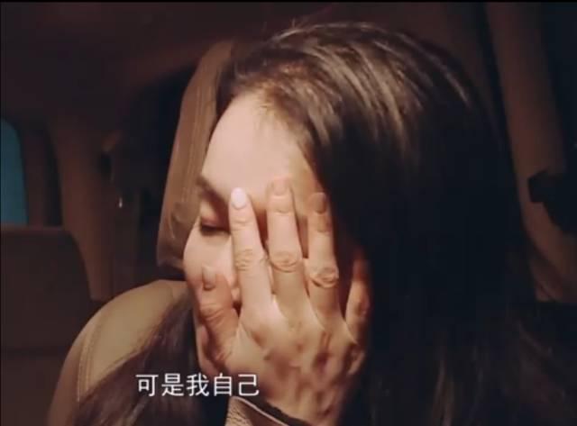 她在《爸爸去哪儿》里被黑出翔,现在因为一双手让人好心疼。