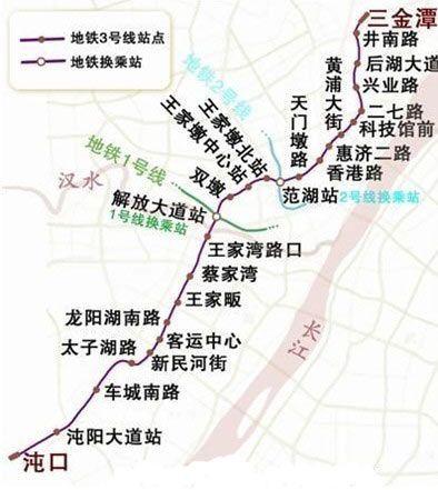 武汉地铁3号线站点有哪些 在什么位置 谢谢图片