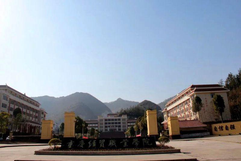 黔江区图片