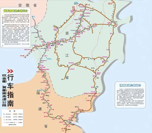 京台高速公路