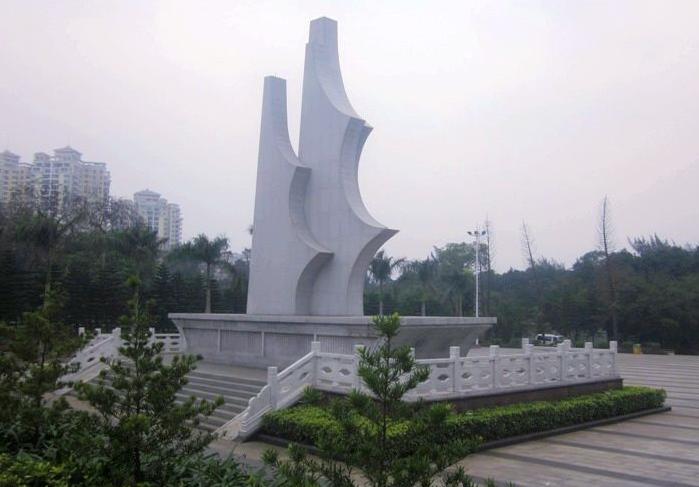 解放海南岛战役烈士陵园
