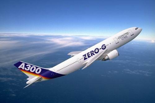 industries)设计生产的一种中短程宽体客机,a300是世界上第一架双
