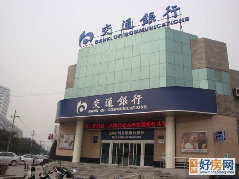 幼儿园:河南省实验幼儿园等