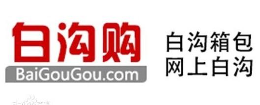 logo 标识 标志 设计 矢量 矢量图 素材 图标 529_214