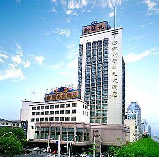 新开元大酒店 杭州新开元大酒店的菜贵不贵?图片