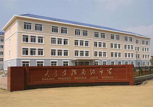 建有欧式风格的教学楼两栋