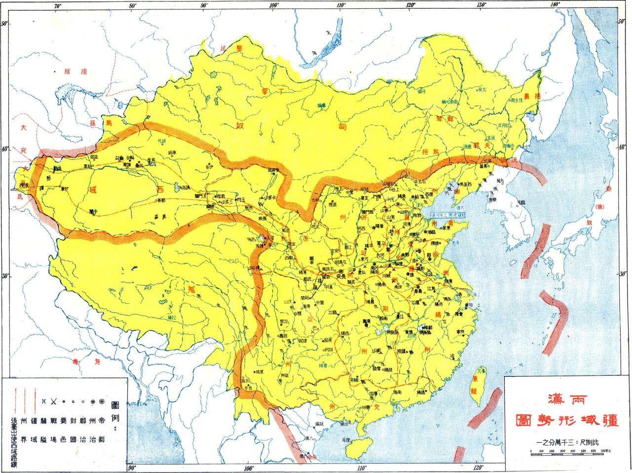 中国版图矢量素材