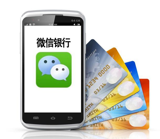 自微信开放了公众平台消息接口后,国内多数银行推出微信客服号,招行