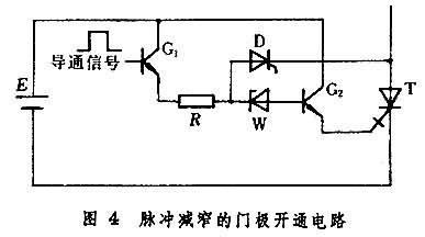 可关断晶闸管门极驱动电路