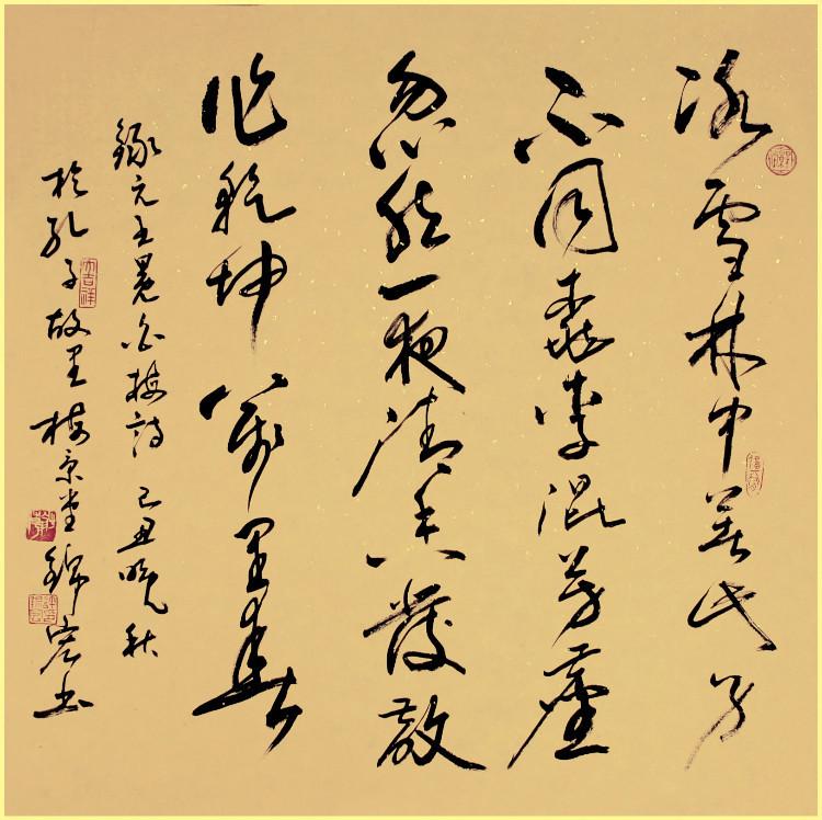 豎著寫詩的格式圖片_寫詩的格式