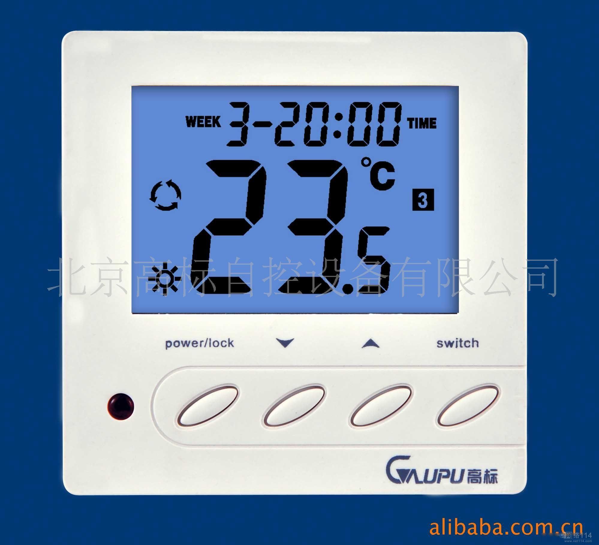 温控器sa一136接线图
